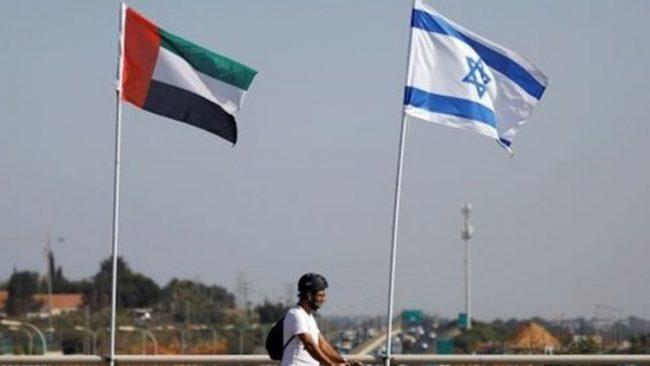 BAE ve İsrail karantinasız seyahat koridoru için görüşüyor